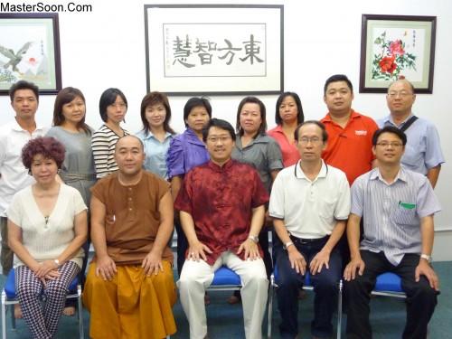 Yijing Numerology Workshop 2 By Master Soon on 28 March 2010 二0一0年三月28日孙锦皇主讲《易经术数2》
