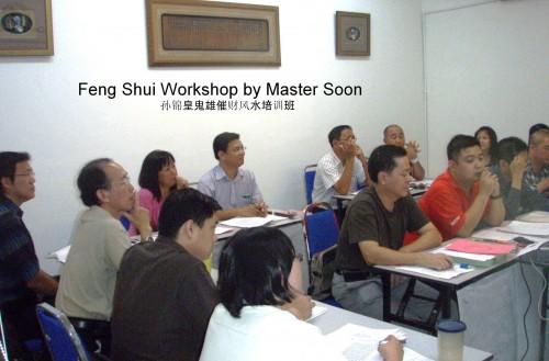 Feng Shui Workshop by Master Soon孙锦皇鬼雄催财风水培训班
