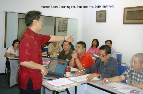 Master Soon corching his students 孙锦皇用心指导学员