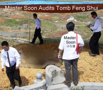 Master Soon Audits Tomb Feng Shui. Watch out for Master Soon's Tomb Feng Shui Analysis & Courses 孙锦皇 勘察 阴宅风水。留意 孙锦皇 阴宅风水精华剖析