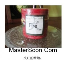 Aromatic Candle Feng Shui By Master Soon 熏香蜡烛风水催激情