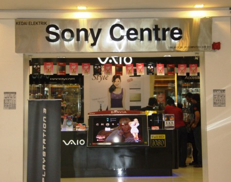 Picture 2 - Main Door of Sony Centre