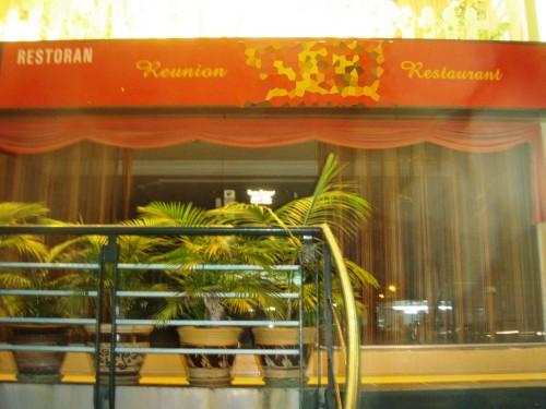 Restaurant Feng Shui 餐厅风水