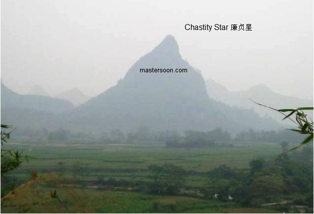 Chastity Star. This mountain had produced an influential and powerful political bureaucrat who raised from provincial level to federal level in less than 15 years. However, this officer was caught due to serious corruption and finally sentenced to death.廉贞星峰 回龙顾主 葬后当代快速发后人 短短15年内从小地方升上省级再到中央;富贵一时。后以贪污罪名处死;当真当代发当代亡。