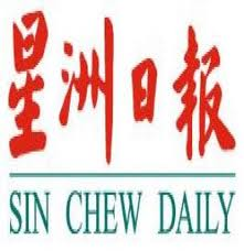 Sin Chew Daily Is The Largest and The Top One Chinese Press In Malaysia.