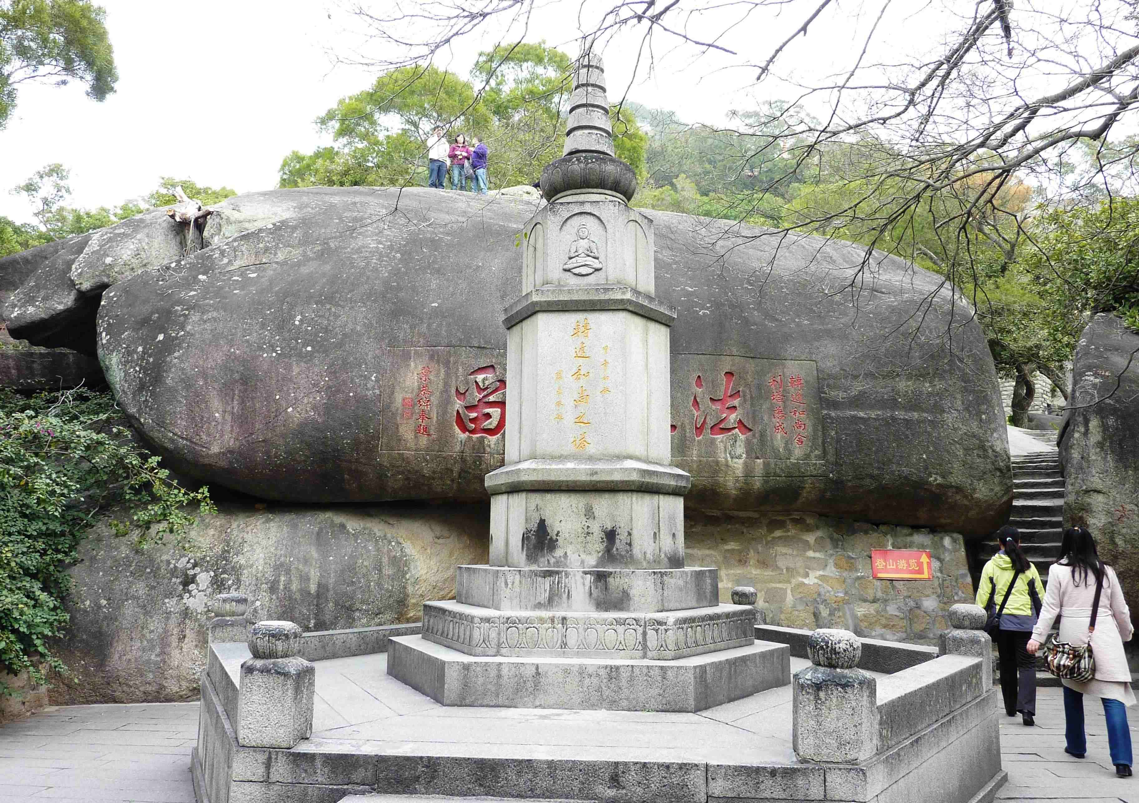 This is Buddhist Style of Tomb. This is Indian Style... However, you can find many Indian influence in China... Chinese is very open to foreign cultures, As long as the culture is benefitting, Chinese normally absorbs them into their own. 这是佛教坟墓传统,是印度传统而非中华自有.然而,你可以在中华大地看到诸多此类的塔。中华文化是包容性特强的文明,吸收许多外来的养分壮大自己的内涵。