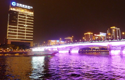 Bridge, is one of the method to converse the Qi of Pearl River. 大桥有助于让珠江之气聚于广州。