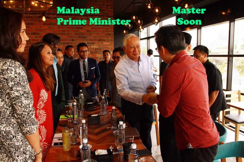 Master Soon & Malaysia Prime Minister Malaysia Datuk Seri Najib Razak Aug 2016