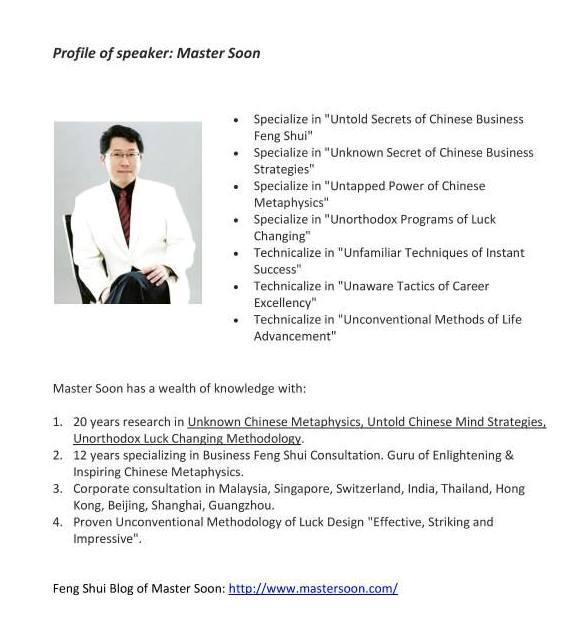 master soon profile