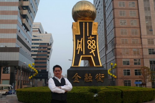 Master Soon in Beijing Financial Street