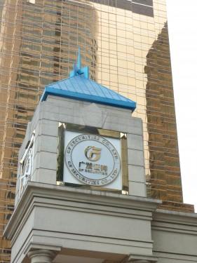 GF Securities