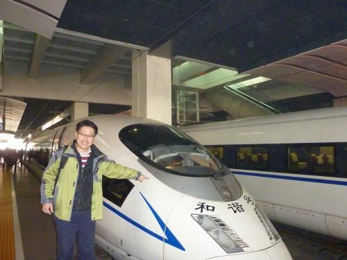 Master Soon - Beijing Tianjing Bullet Train