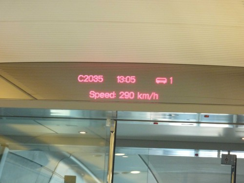The High Speed Train could acheive 290KM/h.