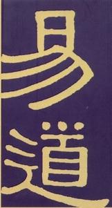 Yidao1