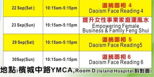 Up Coming Courses in September 2012 by Master Soon
