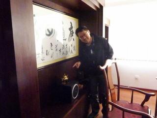 Cursing Feng Shui Set Up