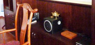 Inscent Burner & Loud Speaker Feng Shui