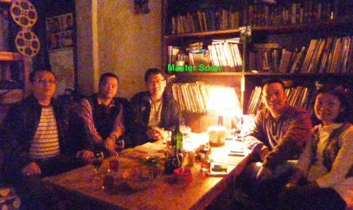 Master Soon with his clients/friends in an Oldies Pub in China during Dec 2012 feng shui trip