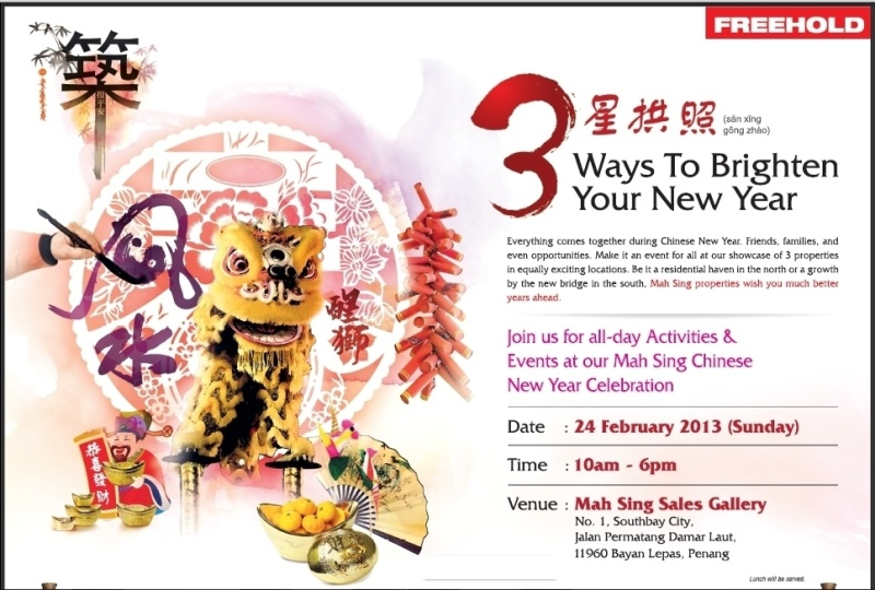 Mah Sing Property Feng Shui Talk 2013 by Master Soon