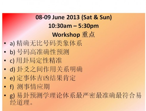 Yijing Practical Workshop 08-09 June 2013