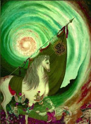 Green Horse 2014