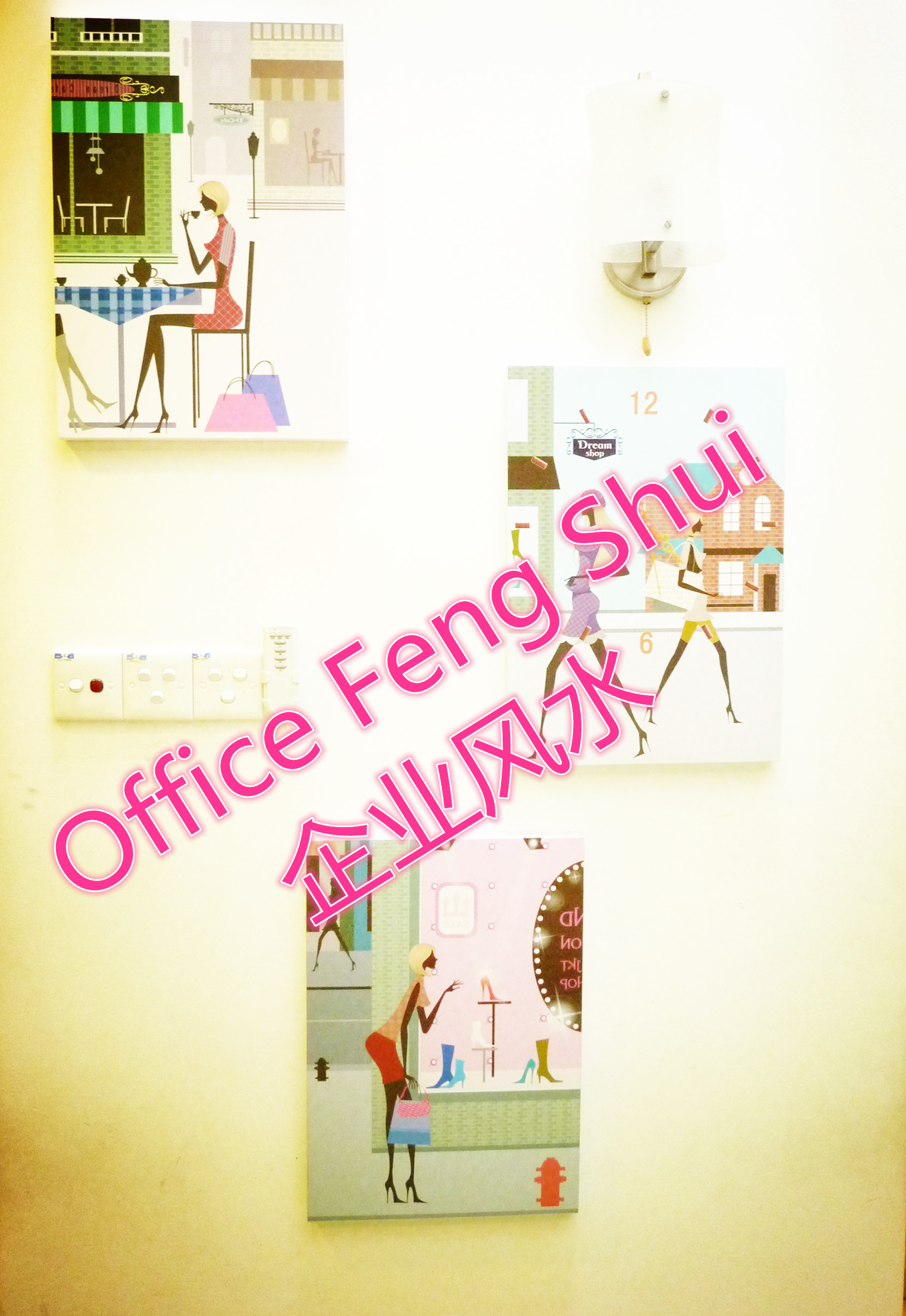 Office Feng Shui by Master Soon