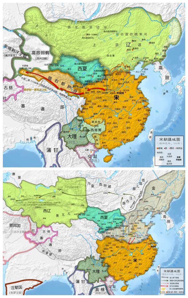 上北宋下南宋疆域图