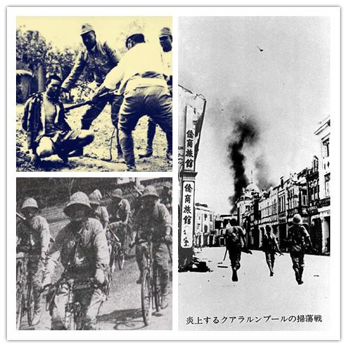 二战时期日残军 杀马来亚华人