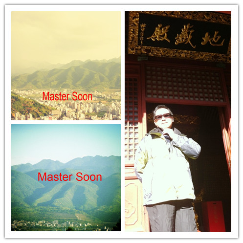 Master Soon Dragon Spot in China中国龙穴福地