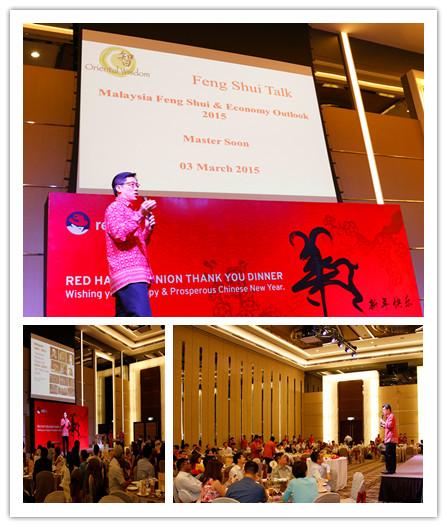 Master Soon Feng Shui Talk 2015