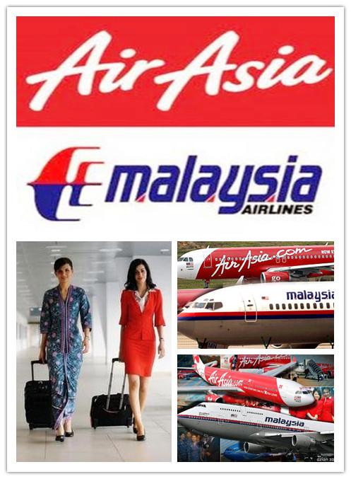 Airasia & MAS 2015