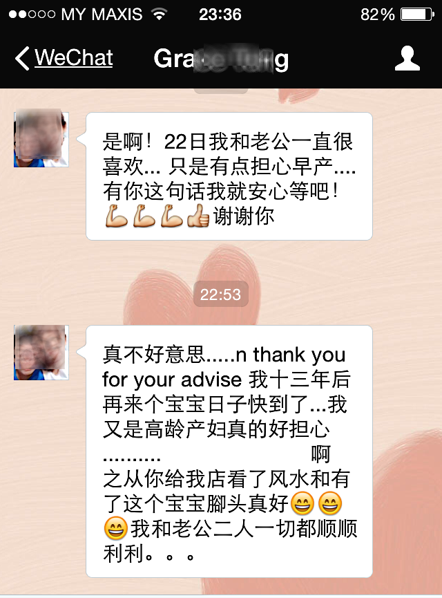 Testimonial Wechat to Master Soon
