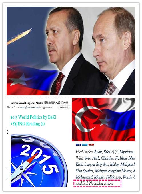 erdogan-putin-jet-crisis-750x347