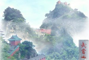 Wudang Mountain 武当山