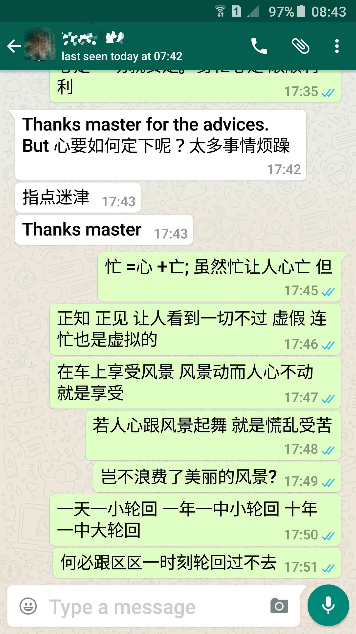Master Soon's Advice