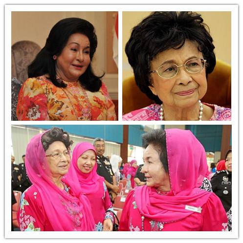 Rosmah Mansor & Siti Hasmah