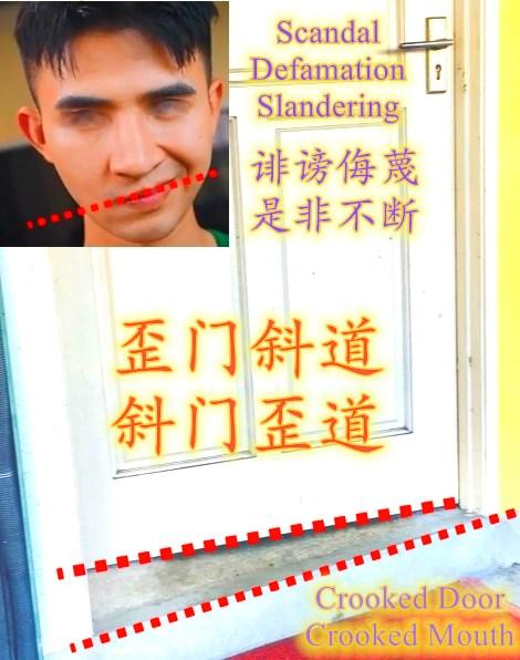 Crooked Door Feng Shui