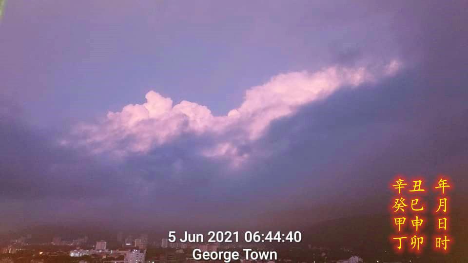 Penang Feng Shui 05 June 2021 6:44am