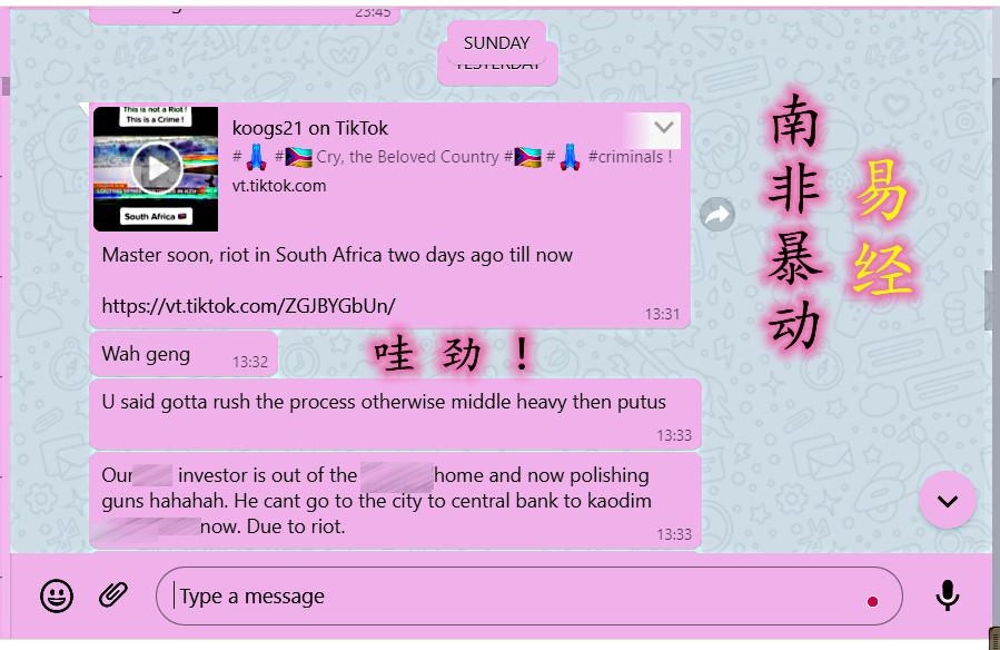 Yijing & Business